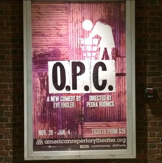 OPC Marquee